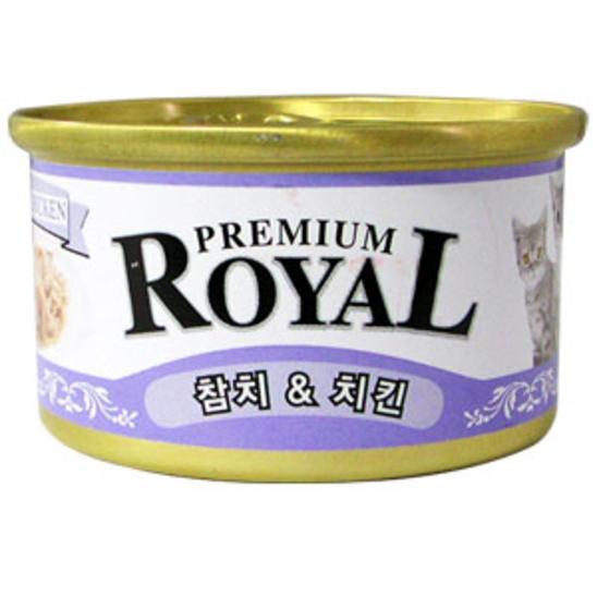 로얄 프리미엄 참치&닭고기 캔 85g 사진