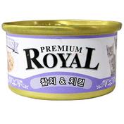 로얄 프리미엄 참치&닭고기 캔 85g