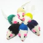 펫모닝 컬러 스킨 마우스 1개 색상랜덤 (벌크) 사진