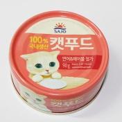 사조 로하이 캣푸드 연어&헤어볼 캔 90g