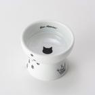네코이찌 간식그릇 고양이무늬 사진