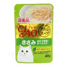 챠오 수프 닭가슴살&가리비관자&치즈 파우치 40g 사진