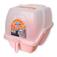 캣츠크린 후드 화장실 핑크 사진