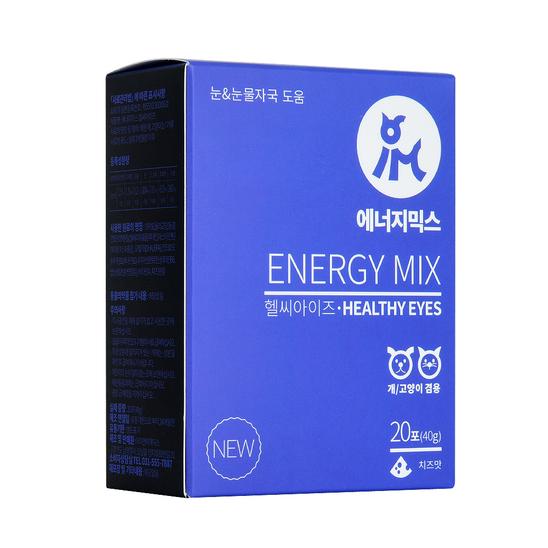 에너지믹스 헬씨아이즈 2g 20포 사진