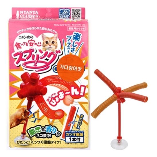마루칸 젤라틴 장난감 스탠드형 가다랑어맛 + 리필 사진