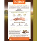 네이처스 버라이어티 생식본능 얼티밋 프로틴 치킨 4.5kg 사진