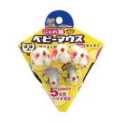 캐티맨 쟈레네코 베이비 마우스 5P
