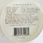 네이처스 버라이어티 생식본능 민스컵 치킨 99g 사진
