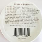 네이처스 버라이어티 생식본능 민스컵 연어 99g 사진