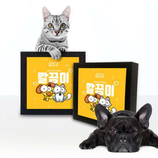 힐링타임 반려동물 털청소 깔끔이 사진
