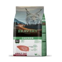 브레이버리 캣 어덜트 치킨 2kg + 에너지 캔디