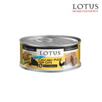 로투스 캣 그레인프리 치킨&야채 파테 캔 150g