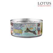 로투스 캣 그레인프리 정어리 파테 캔 150g