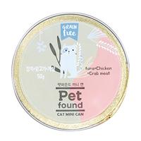 펫파운드 캣 미니 캔 참치&닭고기&게살 50g